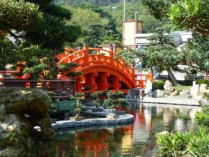 Honk Kong Park